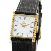 Omega Vintage Dress Watch 14K Gold Square Case White Roman Dial