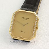 Patek Philippe Diamond Dress Watch 18K Yellow Gold Quartz