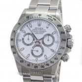Rolex Daytona Cosmograph 116520 Steel White Panna Dial